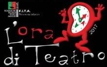 Lo spettacolo AKTION 74 al Festival del Teatro di Montecarlo